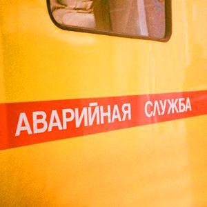 Аварийные службы Воротынца