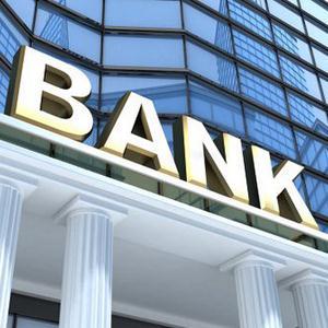Банки Воротынца