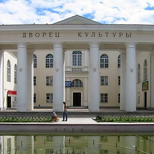 Дворцы и дома культуры Воротынца