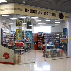 Книжные магазины Воротынца