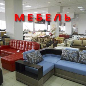 Магазины мебели Воротынца