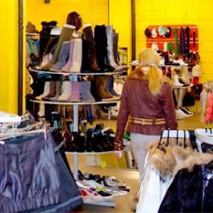 Магазины одежды и обуви Воротынца