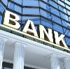 Банки в Воротынце
