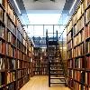 Библиотеки в Воротынце