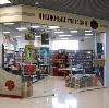Книжные магазины в Воротынце