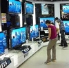 Магазины электроники в Воротынце