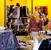 Магазины одежды и обуви в Воротынце