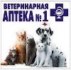 Ветеринарные аптеки в Воротынце