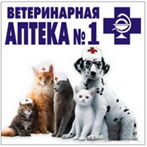 Ветеринарные аптеки Воротынца
